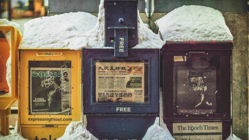 Zeitungsboxen